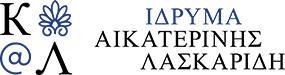 7ος Πανελλήνιος Λογοτεχνικός Διαγωνισμός Πρωτόλειου Διηγήματος στη μνήμη της Καίτης Λασκαρίδη