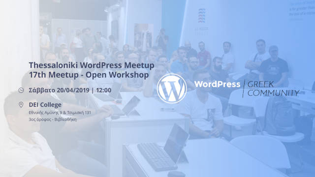 Wordpress Thessaloniki 17