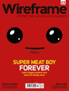 Wireframe, τεύχος 17